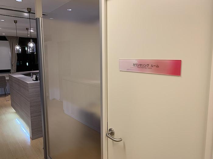 横浜フレイアクリニックの口コミ・評判、予約は取れない?