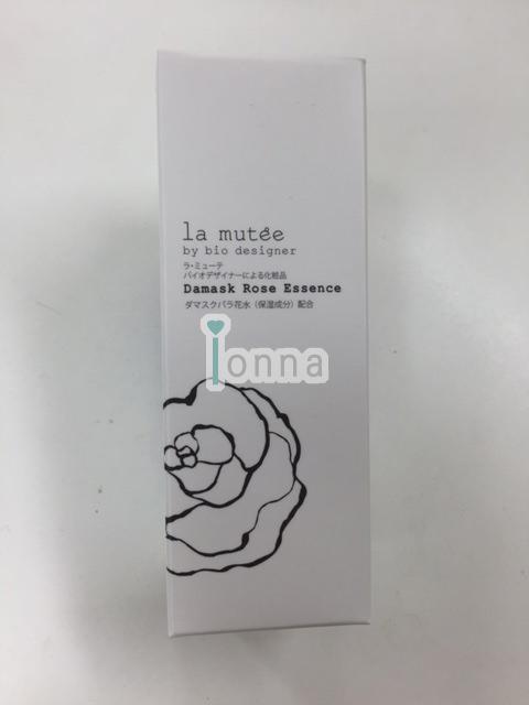 ラミューテ化粧水の口コミと評判・評価
