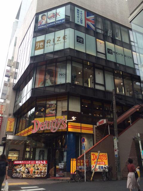 リゼクリニック渋谷院口コミ・評判
