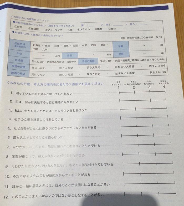 ゼクシィ縁結びエージェントの感想ブログ(横浜店)